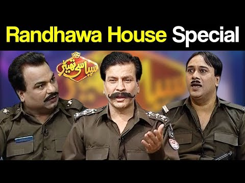 Randhawa House Special | Syasi Theater | 16 August 2018 | Express News