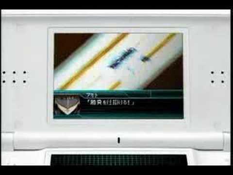 Super Robot Wars W Nintendo DS