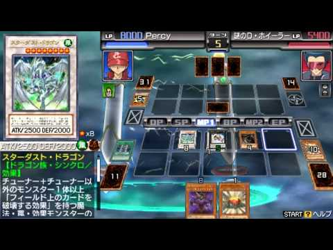 Percival18 - Another dark synchro deck, this time combined with Xyz monsters. Dueling against Vizor (Antinomy, Bruno whatever). He really loves Hyper Librarian. Also feat...