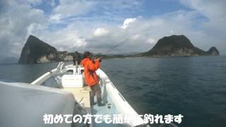 【初公開】「菜々海Ⅱ」「悠斗凛丸」船長も認めたアオリイカ新釣法&NEWロッド