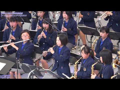 桂中学校 ロームミュージックフェスティバル2018