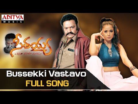 Video Bussekki Vastavo Full Song - Seethaiah Movie Songs - Hari Krishna, Simran, Soundarya download in MP3, 3GP, MP4, WEBM, AVI, FLV January 2017
