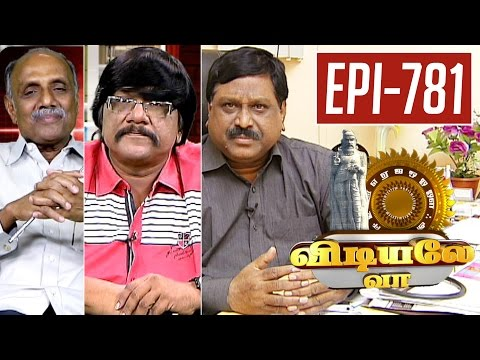 Vidiyale-Vaa-Epi-781-Tamil-Morning-Show-13-05-2016