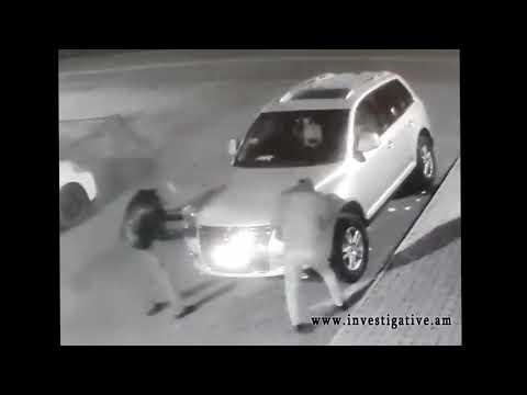 Փորձել են գողանալ ավտոմեքենայի լուսարձակները (տեսանյութ)