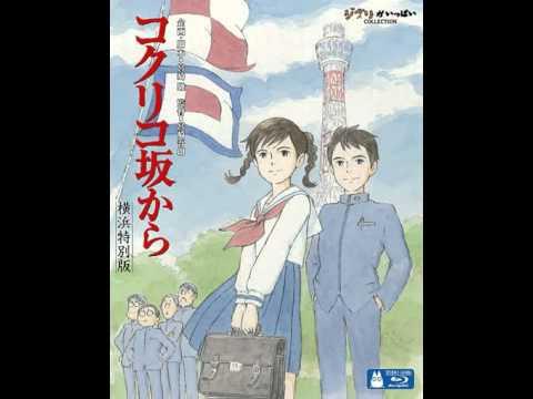 Tekst piosenki Teshima Aoi - Hatsukoi no Koro po polsku