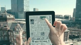 朝日新聞デジタルCM「東京の屋上から」篇