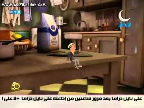 القبطان عزوز الحلقة 34 عقلة الإصبع