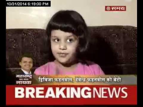 महाराष्ट्र का नया नायक-3