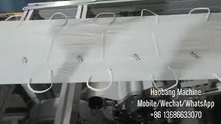 High-speed automatic ultrasonic KF94 face mask folding machine youtube video
