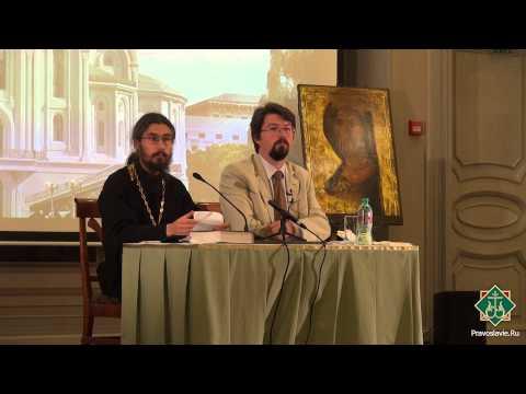 Библейская история. Куприянов Ф. А. Лекция 1. Ответы на вопросы