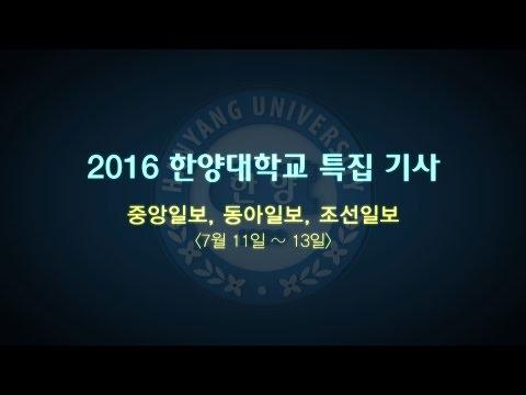 2016년 7월, 영상으로 보는 특집 기사