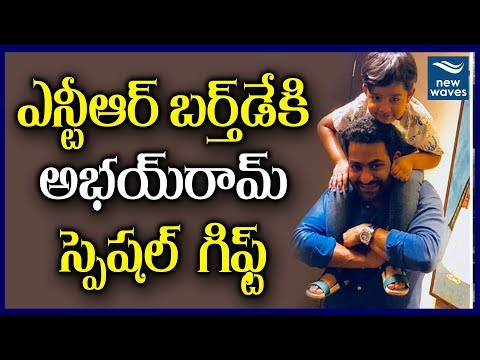 Birthday quotes - NTR Son Abhay Ram Special Birthday Wishes to his Father  Lakshmi Pranathi  New Waves