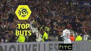 Video Top buts 38ème journée - Ligue 1 / 2016-17 MP3, 3GP, MP4, WEBM, AVI, FLV Juni 2017