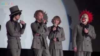 Nakajin、Fukase、Saori、DJ LOVE、ウーマンラッシュアワー(村本大輔、中川パラダイス)/『TOKYO FANTASY SEKAI NO OWARI』先行イベント&舞台挨拶