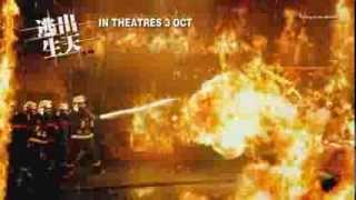 Nonton [GREEN TEA] Инферно / Out of Inferno 3D Official Trailer Film Subtitle Indonesia Streaming Movie Download