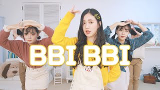 Video [AB] 아이유 IU - 삐삐 BBI BBI | 커버댄스 DANCE COVER MP3, 3GP, MP4, WEBM, AVI, FLV Januari 2019