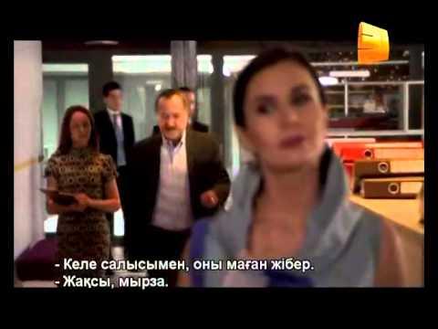 Опасная любовь 16 серия (русская озвучка) - DomaVideo.Ru