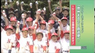 TVCM信州トマトジュース