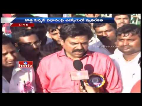 Employees Unions Oppose New Contributory Pension Scheme | Protest at Nizam Grounds | Hyd | HMTV