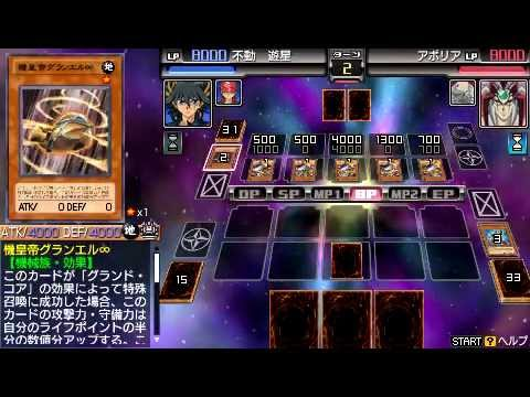 yu-gi-oh 5d's tag force 6 psp download