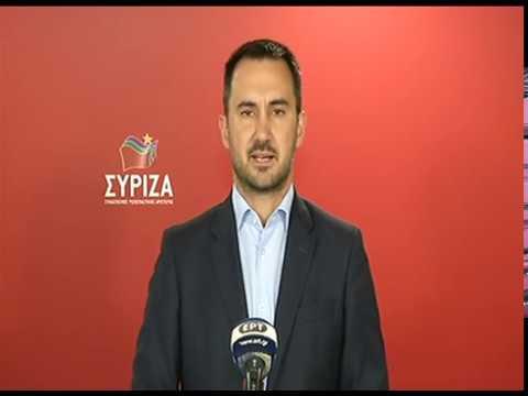 Αλ. Χαρίτσης: Ας αναλογιστεί ο Κ. Μητσοτάκης την ευθύνη των επιλογών του