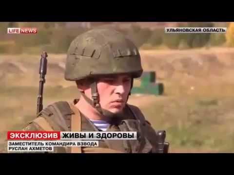 Пленные российские солдаты в Украине (2014)