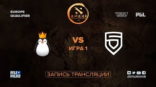 Kinguin vs PENTA, DAC EU Qualifier, game 1 [CrystalMay]