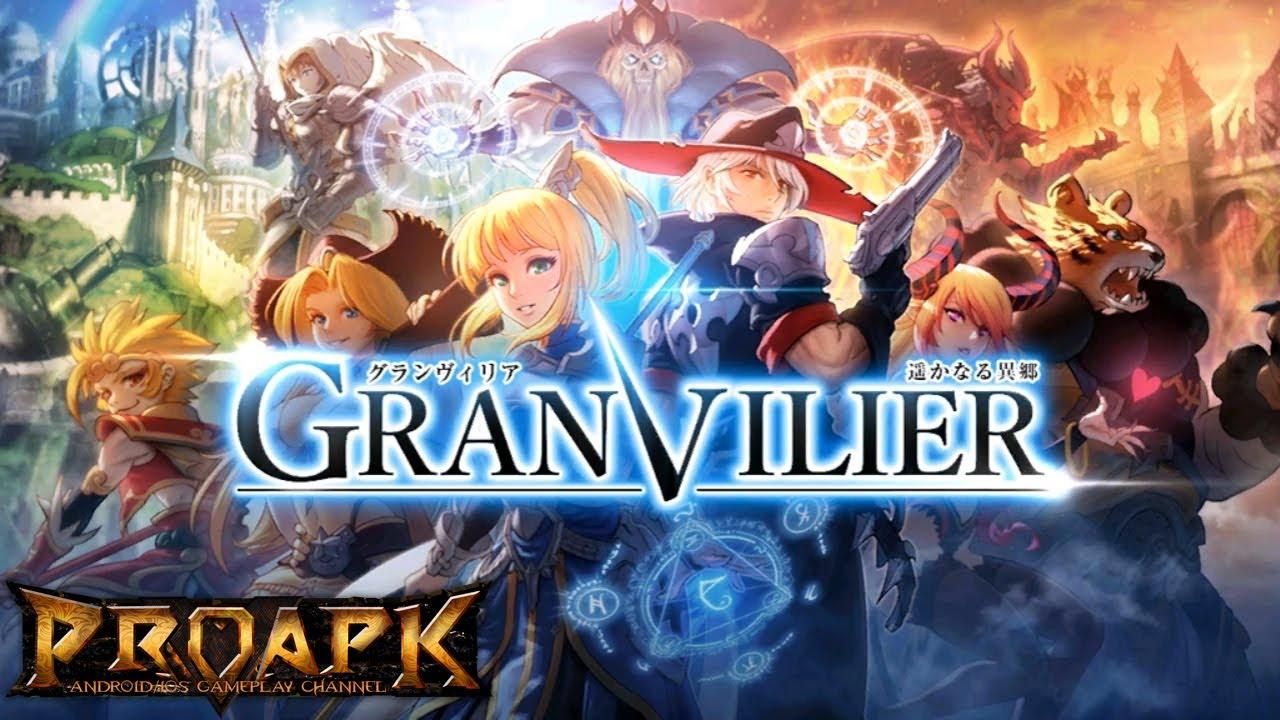 GRANVILIER - 遥かなる異郷 グランヴィリア