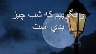 Sohrab Sepehri (poem)