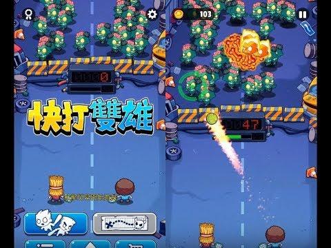 《快打雙雄》手機遊戲玩法與攻略教學! [Smashy Duo v2]