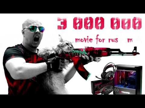 Fragmovie for Rusm9snik (Мясник 3 миллиона), CS:GO; BF 4; EFT