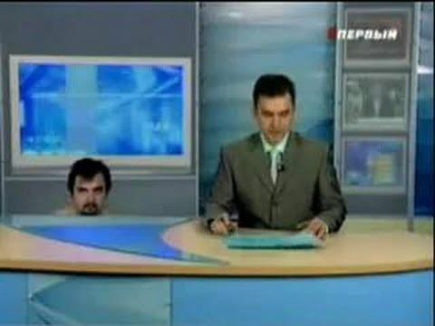Казусы в прямом эфире (видео)