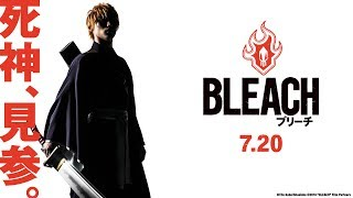 Video 映画『BLEACH』超特報【HD】2018年7月20日(金)公開 MP3, 3GP, MP4, WEBM, AVI, FLV Juni 2018