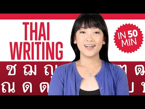 Learn ALL Thai Alphabet in 50 minutes/hour - How to Write and Read Thai