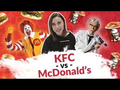 СПЕЦВЫПУСК! KFC vs McDonalds | Ксения Fox, поедим на 5-ку