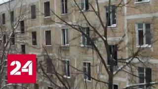 Программа по сносу пятиэтажек завершится через 2 года