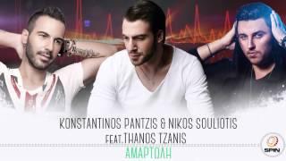 Konstantinos Pantzis & Nikos Souliotis videoklipp Αμαρτωλή (feat. Thanos Tzanis)