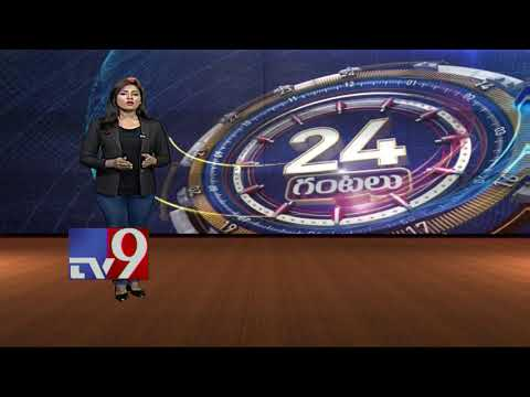 24 Hours 24 News || Top Headlines || Trending News || 04-10-2017 || TV9