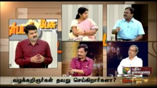 Nerpada Pesu (23/10/2014): Necessity for new legislation to prevent fake register marriages - Part-1