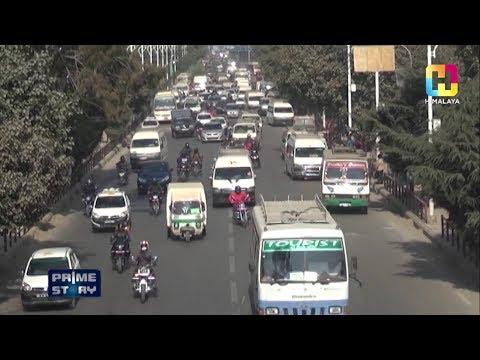 (यातायातको सिन्डिकेट प्रणाली विरुद्ध सरकार...13 min)