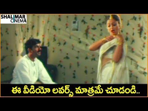 Video Ravi Teja, Radhika Varma || Telugu Movie Scenes || Best Love Scenes || Shalimarcinema download in MP3, 3GP, MP4, WEBM, AVI, FLV January 2017