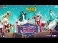 Peh Gaya Khalara Video Song | Fukrey Returns