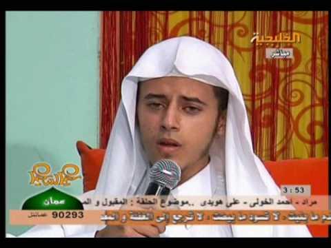 المنشد محمد مراد انشودة حنيني