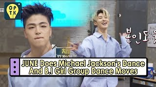 [Oppa Thinking - iKON] JUNE Does M.J Dance And B.I Girl Group Dance ▷Playlist for THIS episodes ...