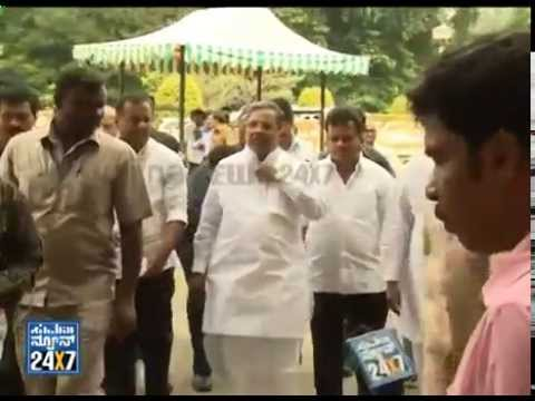 We have not accepted the resignations from govt doctors | Mr Siddaramaiah