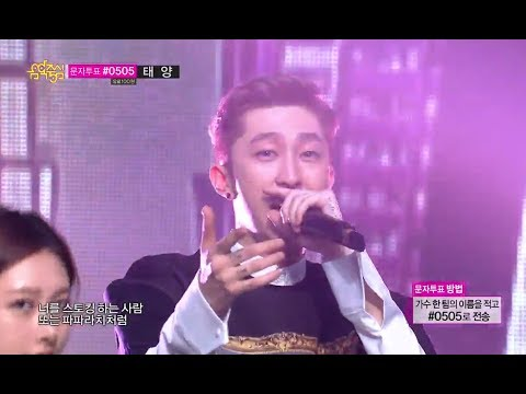 [Comeback Stage Untouchable – Take Out 언터쳐블 – 테이크아웃, Show Music core 20140628