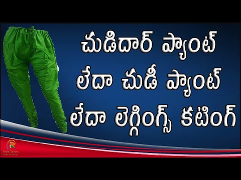 Video Chudi bottom cutting in Telugu download in MP3, 3GP, MP4, WEBM, AVI, FLV January 2017