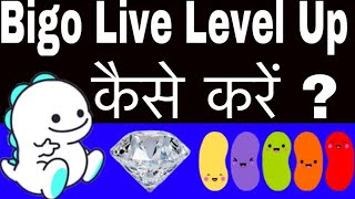 Video Bigo Live Level Up | How to Do That | कैसे करें MP3, 3GP, MP4, WEBM, AVI, FLV Februari 2019