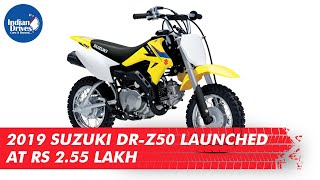 2. 2019 Suzuki DR-Z50 Launched At Rs 2.55 Lakh