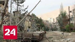 Боевики угрожают оставить Дамаск без пресной воды
